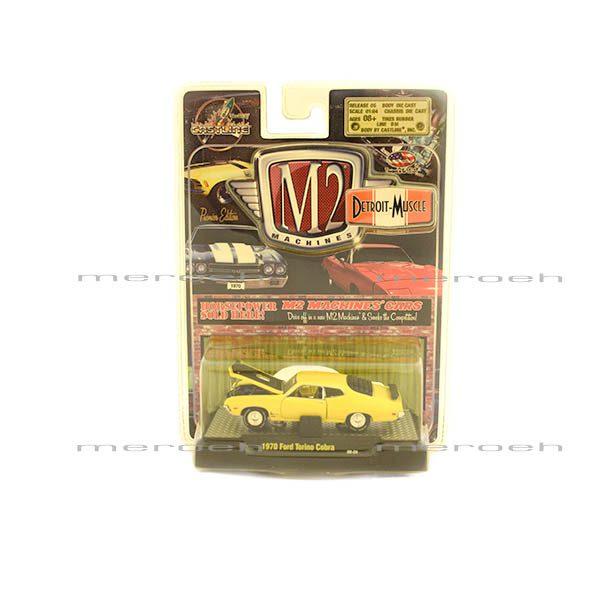 ماکت ماشین M2 مدل 1970 Ford Torino Cobra