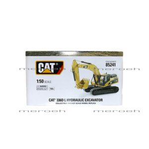 ماکت بیل مکانیکی CAT مدل ۳۳۶D L Hydraulic Excavator