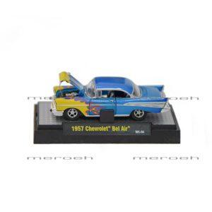 ماکتماشین M2 مدل 1957 Chevrolet Bel Air