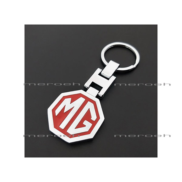 جاکلیدی لوگوی ماشین MG