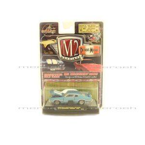 ماکت ماشین M2 مدل 1970 Oldsmobile Cutlass 442